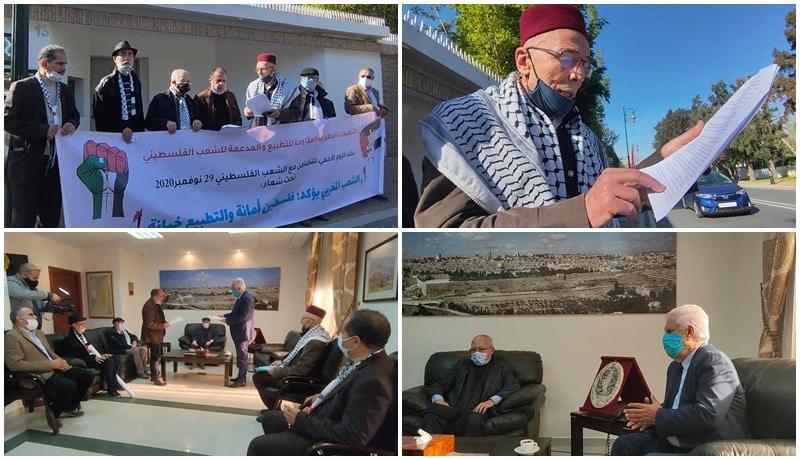 55 هيئة مغربية تسلم رسالة جماعية للأمم المتحدة