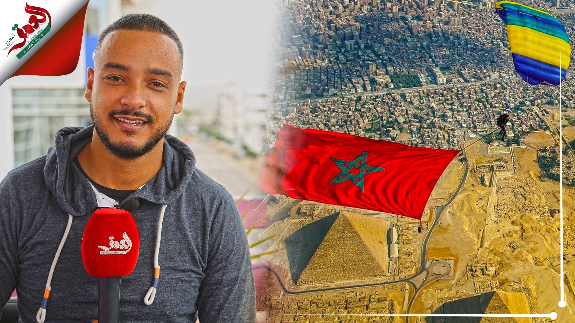 مدرب مغربي في القفز بالمظلات