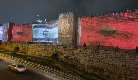 المغرب إسرائيل