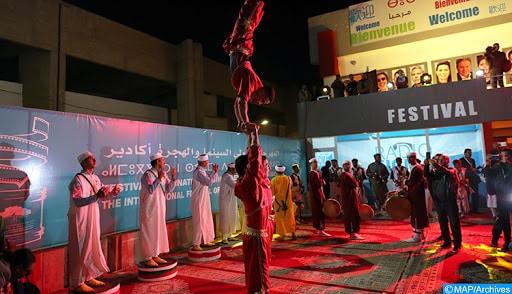 المهرجان الدولي للسينما والهجرة الدورة