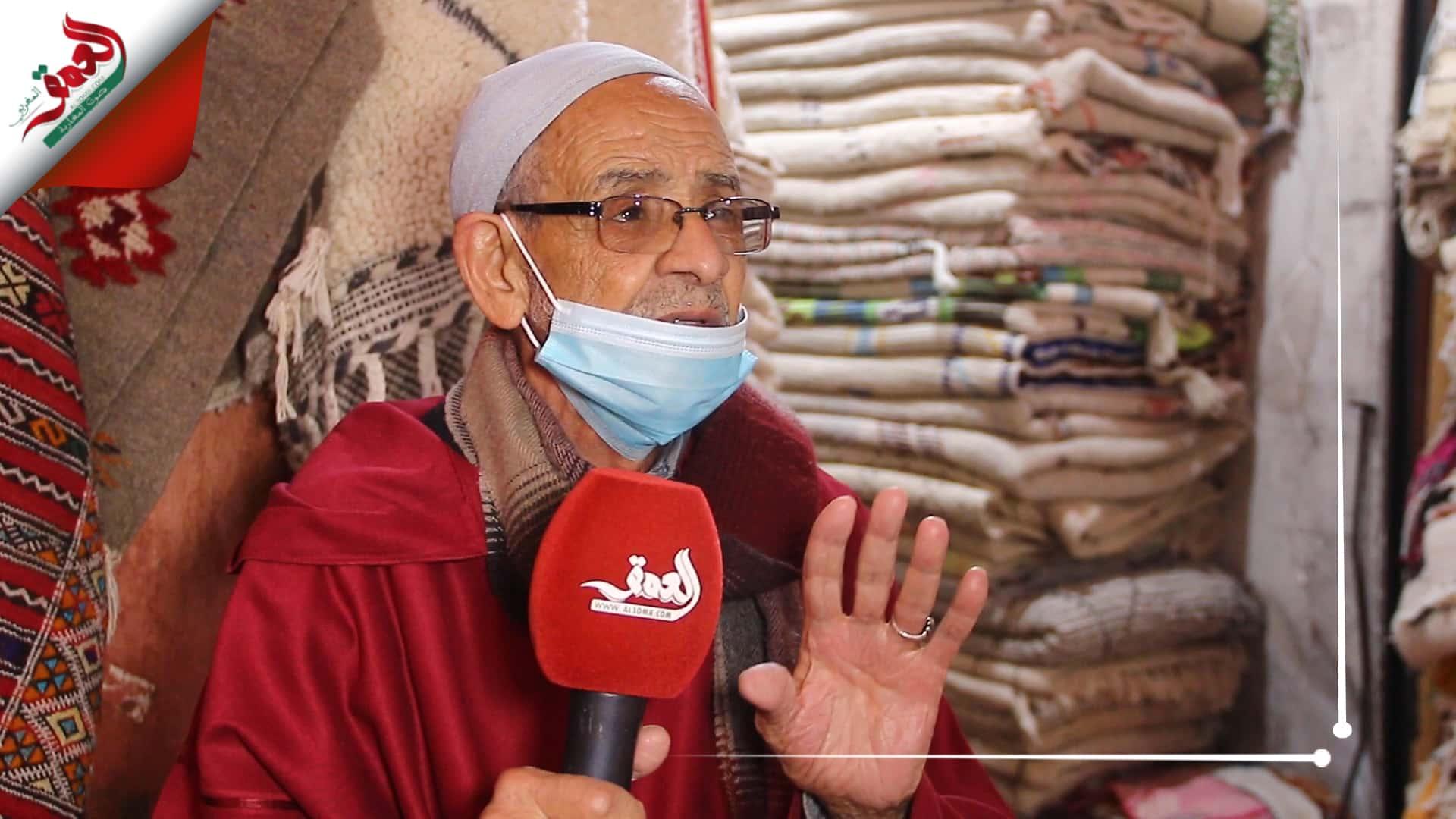 نائب أمين تجار سوق الزرابي بمراكش