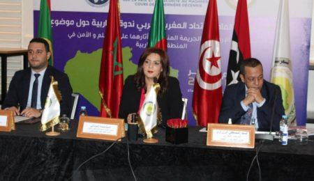 الأمانة العامة لاتحاد المغرب العربي