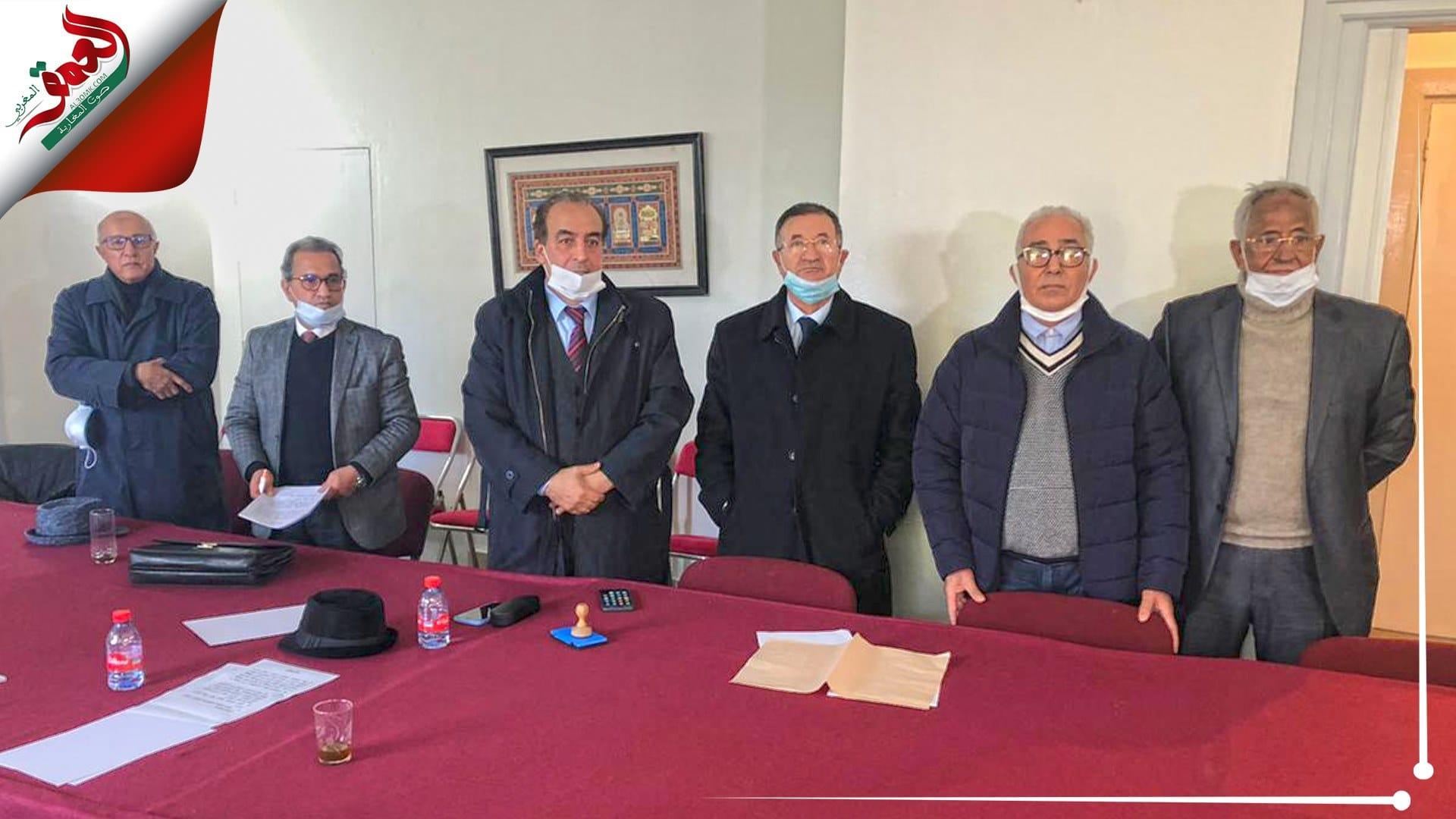 اللجنة التحضيرية للحزب الاتحاد الدستوري