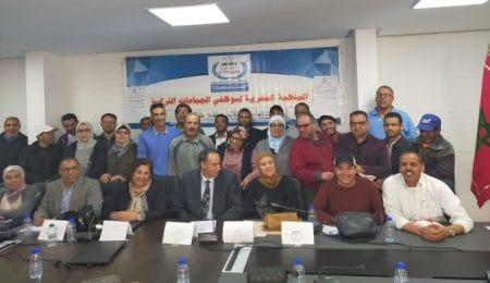 المنظمة المغربية لموظفي لجماعات الترابية