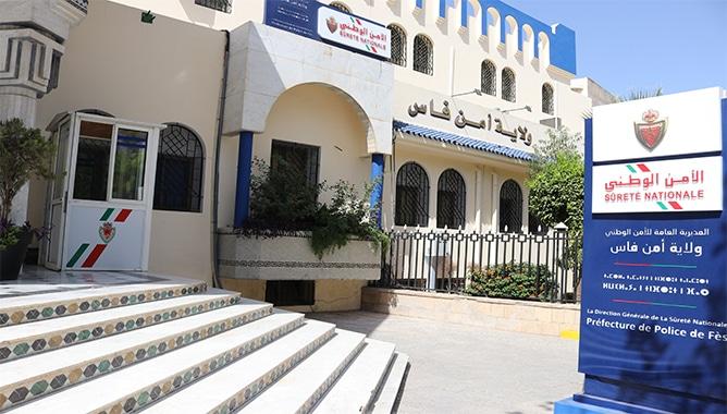 مقر ولاية أمن فاس