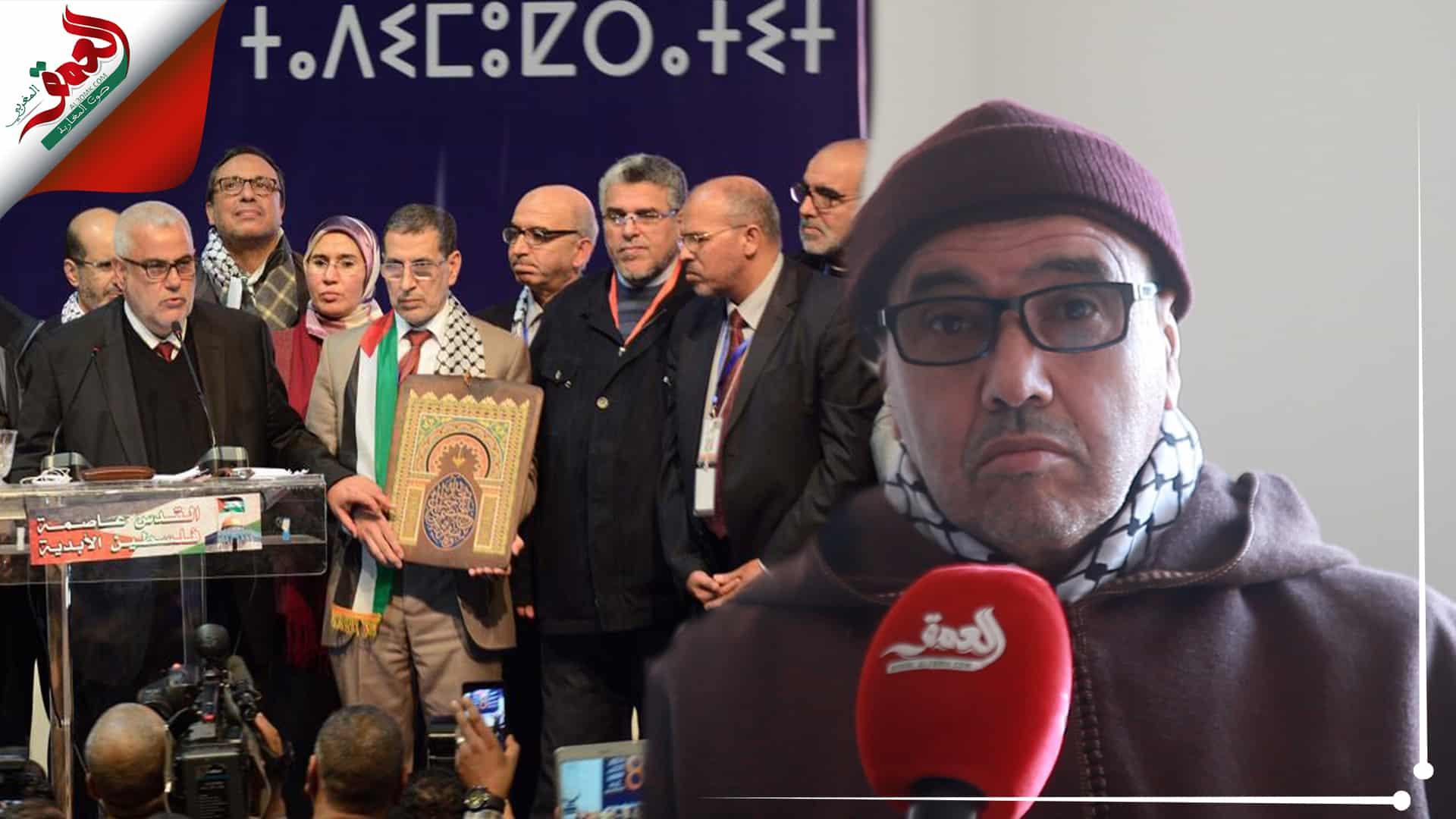 أفتاتي: موقف المغاربة ليس ضد التطبيع فقط بل مواجهة المشروع الصـهــ.يوني