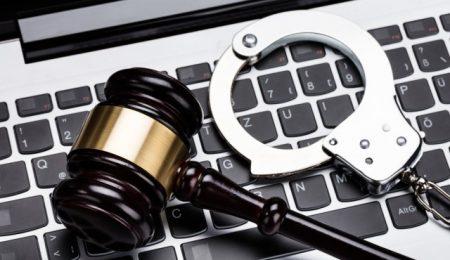 الجرائم الإلكترونية التشهير بالناس