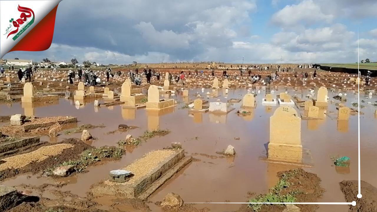 مقبرة الغفران
