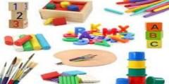 العاب تعليمية للأطفال اون لاين 2021 مفيدة مجانا