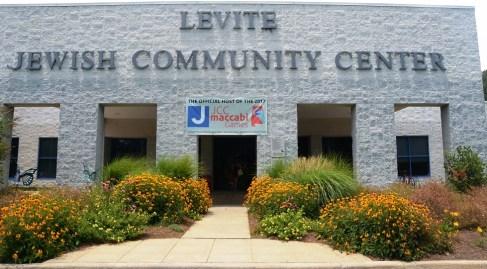 The butterfly garden greets visitors to the Levite Jewish Community Center in Birmingham. (Karim Shamsi-Basha/Alabama NewsCenter)