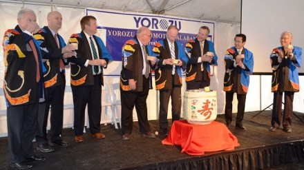 Officials from Alabama and Yorozu celebrate the company's Jasper xxxxxx in January. (Michael Tomberlin/Alabama NewsCenter)