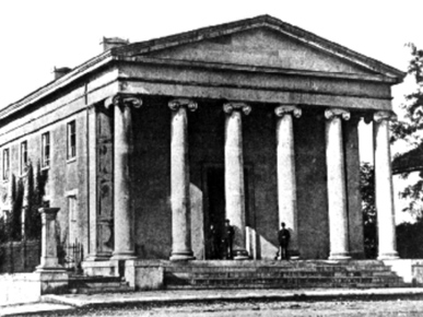 The First National Bank of Huntsville was one of the three original banks that combined to form the earliest incarnation of today's Regions Bank. In this photograph, taken in 1864, Union soldiers stand guard after their forces took control of the city. (From Encyclopedia of Alabama, Courtesy of The Huntsville Times)