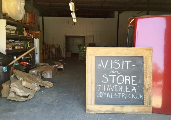 The entrance to the Loyal Stricklin studio space. (Anne Kristoff/Alabama NewsCenter)