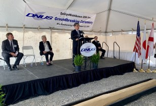 Nariaki Uchida, president of DaikyoNishikawa Corp., speaks at the groundbreaking ceremony for DNUS's first U.S. plant. (contributed)