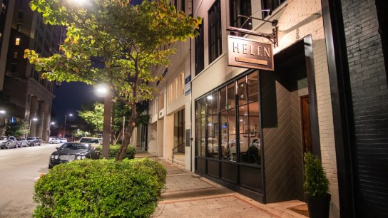 Helen is on Second Avenue North in downtown Birmingham. (Dennis Washington / Alabama NewsCenter)