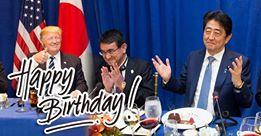 トランプ大統領の公式Twitter、ヘッダー画像を安倍首相の誕生日をお祝いしている時の画像に変更ww