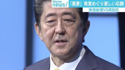真🌸保守速報!【NHK調査】安倍内閣支持率 「支持する」44% 政党:自民37.1(+1.9)  立憲民主5.7(-0.3) 国民民主0.6(-0.4)