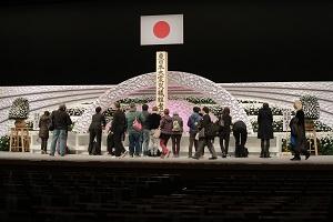 東日本大震災八周年追悼式 開式の辞における訂正について
