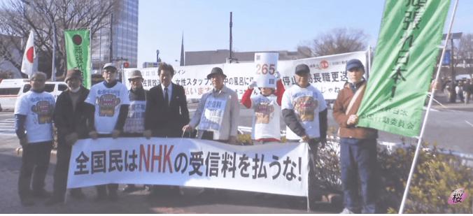 """NHK「ネット常時同時配信」へ""""約40秒のキスシーン""""と""""政権との距離"""""""