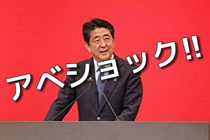 「日本国民よ、貧困化せよ!」と叫ぶ省庁(前編)Source: 三橋貴明氏ブログ
