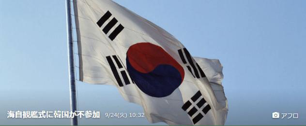 始まった韓国「消滅」のカウントダウン