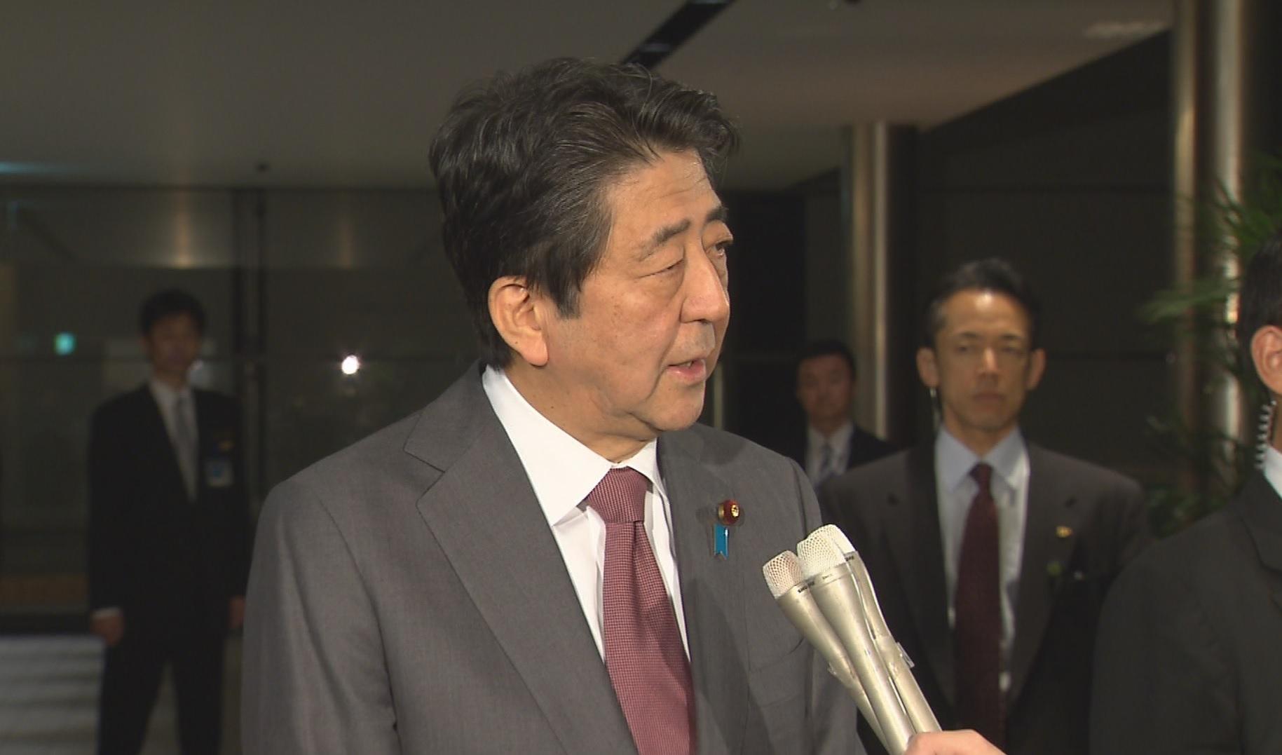首相動静(3月5日)