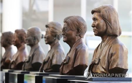 真正保守特報!韓国地裁 慰安婦被害者訴訟の判決言い渡しを3月まで延期