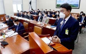 真正保守特報!韓国国会で与党議員が鉄鋼最大手ポスコの崔正友会長を叱責