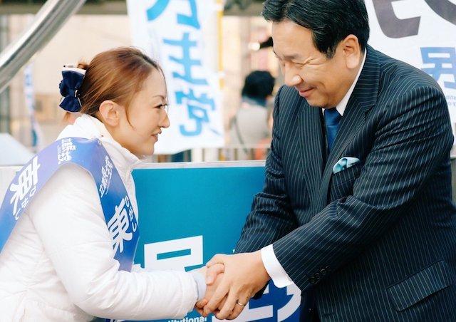 立憲民主・東友美「血縁の父は酷いパチンコ依存症でした。だからカジノに大反対」 ネット「え?パチンコは?」