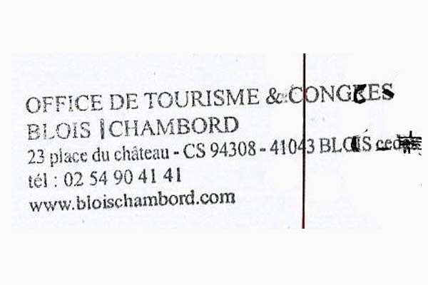 sello150708