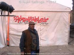 الحسينى محمد , الخوجة,ادارة بركة السبع التعليمية