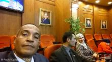 الجلسة التحضيريه الثانية لمؤتمر تطوير التعليم في مصر في جامعة القاهرة برعاية جامعة القاهرة واخبار اليوم
