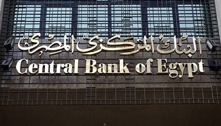 Egypt Rejects New Funding From The International Monetary Fund 158036148644834500