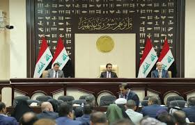 parliament announces the deadline for the meeting to decide the fate of article 140 Quot%D8%A7%D9%84%D8%B9%D9%87%D8%AF-%D9%86%D9%8A%D9%88%D8%B2quot-%D8%AA%D9%86%D8%B4%D8%B1-%D8%AC%D8%AF%D9%88%D9%84-%D8%A3%D8%B9%D9%85%D8%A7%D9%84-%D9%85%D8%AC%D9%84%D8%B3-%D8%A7%D9%84%D9%86%D9%88%D8%A7%D8%A8-%D9%84%D9%8A%D9%88%D9%85-%D8%BA%D8%AF-%D8%A7%D9%84%D8%A7%D8%AB%D9%86%D9%8A%D9%86