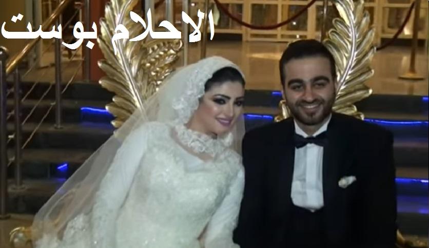 تفسير رؤية حفل الزفاف والعرس في المنام للمرأة وللعزباء