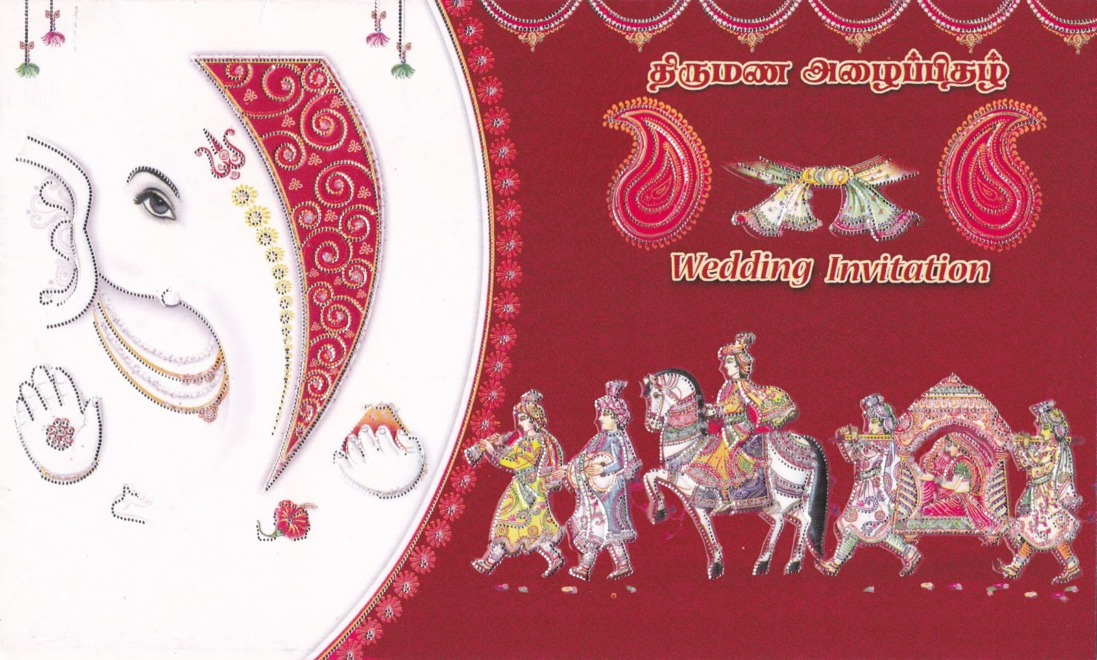 Wedding cards printers Karachi  Al Ahmed Pakistan Wedding Cards Supplier Manufacturers