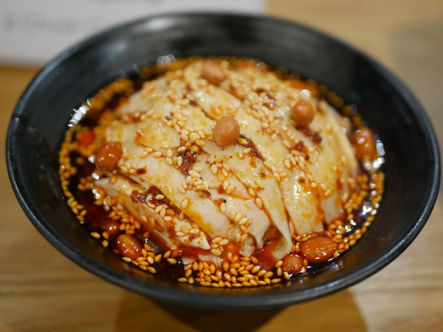 Si Chuan Cold Chicken ($8.80)