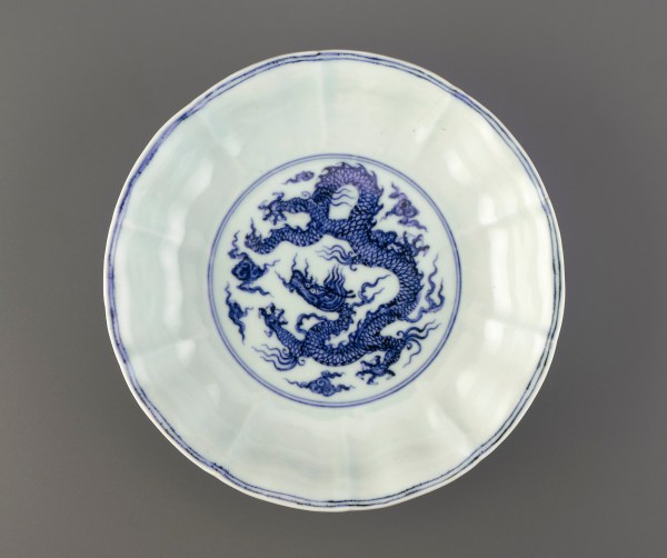 Xuande Mark And Period Alain.truong