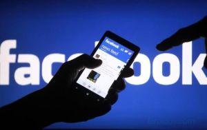 """""""Фейсбукка"""" пикир жазган мугалимге кылмыш иши козголду"""