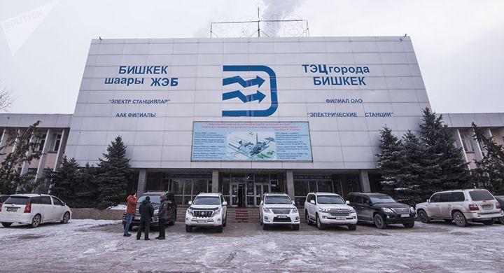 ЖЭБдин (ТЭЦ) директору Кыдырбаев камакка алынды