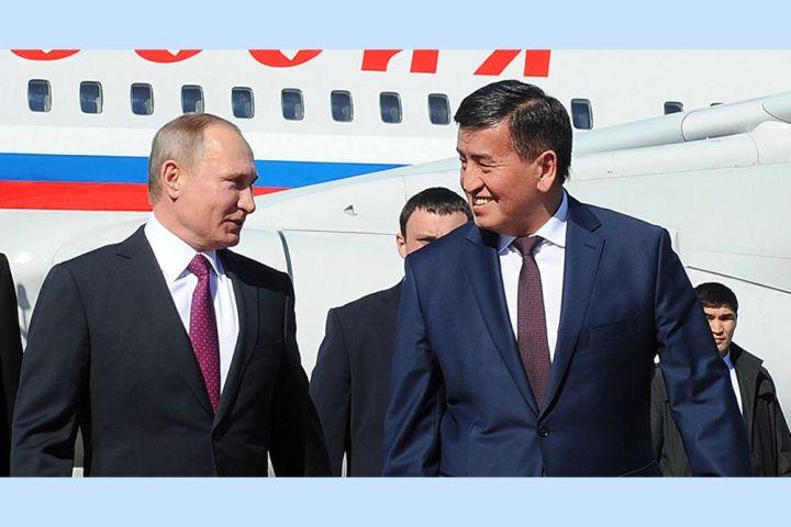 Сооронбай Жээнбеков Владимир Путинди туулган күнү менен куттуктады. Анын кайда экени айтылды