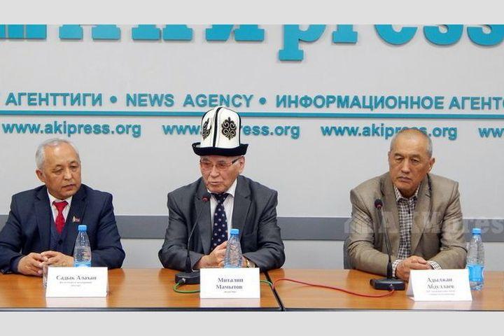 Коомдук ишмерлер жана интеллигенция генерал Курсан Асановду колдоп чыгышты