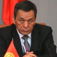 Молдомуса Конгантиевдин жубайы Базаркүл Нурбаева каза болду