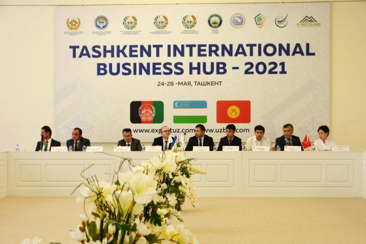 Кыргызстан, Ооганстан жана Өзбекстан мамлекеттери бизнес форумда эмнелерди сүйлөшүштү?