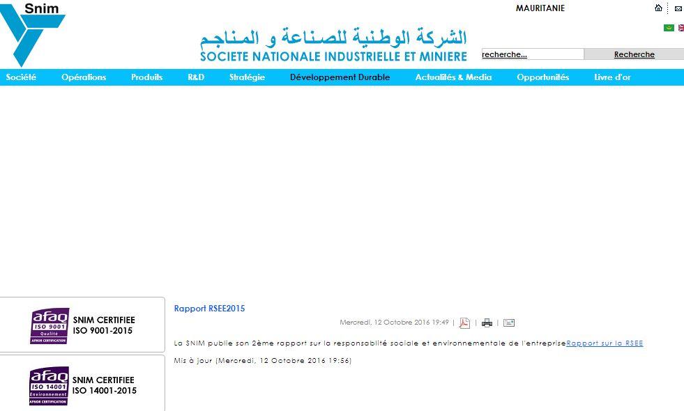 """تحمل صفحة خيرية """"اسنيم"""" على موقعها عنوان تقرير عن حصيلة عملها 2015 لكنها يحيل إلى صفحة خالية"""