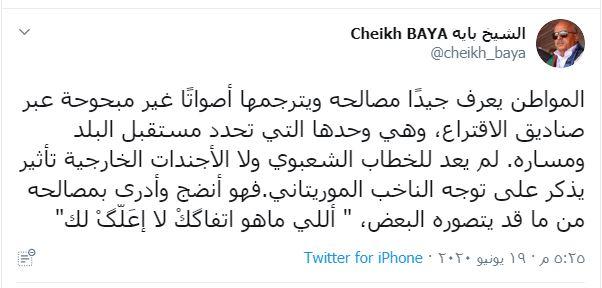 تغريدة رئيس البرلمان الشيخ ولد باي