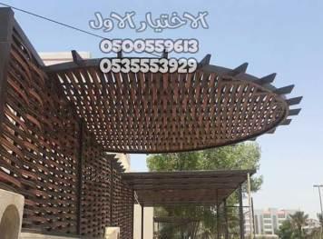 اشكال-مظلات-خشبية1