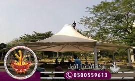 مظلات الرياض (1)