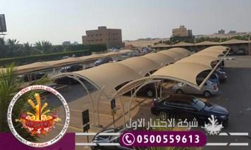 مظلات الرياض (2)