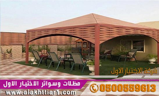 مظلات أسطح – مظلات جلسات أسطح علي اسطح المنازل والفلل والبيوت